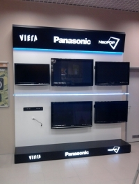 Panasonic demó fal